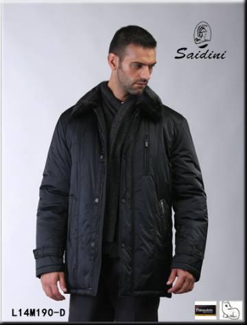 Купить Куртку Saidini